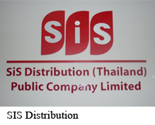sisdistribution