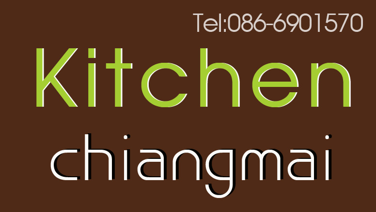 Logo3 Kitchen chiangmai2